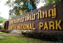 อุทยานแห่งชาติเขาใหญ่ อุทยานแห่งชาติแห่งแรกของประเทศไทย