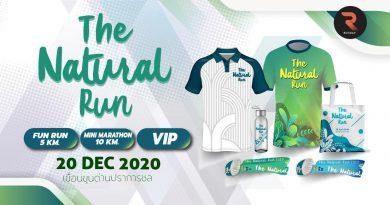 20 ธค The Natural Run 2020